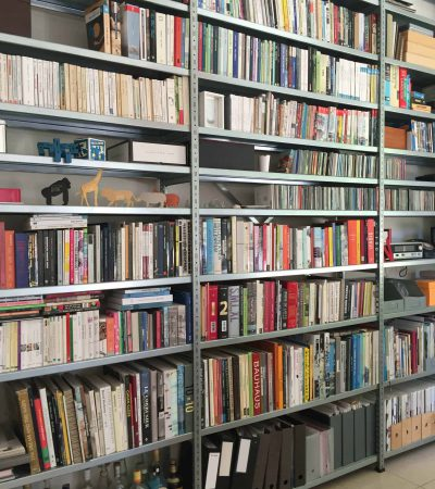 ספרייה קורי